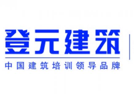 徐州二级建造师