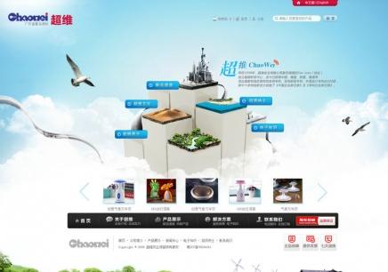 徐州网页设计培训班