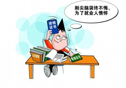 徐州上元公共营养师培训徐州营养师培训学校公共营养师报考条