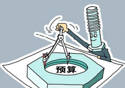 徐州土建预算师辅导培训班