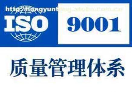 徐州上元ISO内审员培训