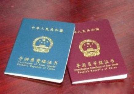 徐州哪里有导游培训班