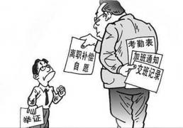 南京会计报名考试