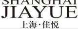 上海佳悦美甲学校