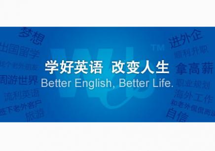 天津教育培训机构