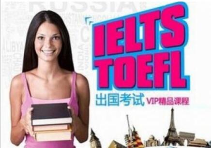 扬州雅思英语深造学习班