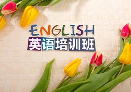 常州成人英语辅导