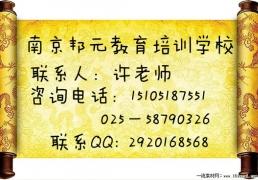 南京高考美术培训 美术培训班 艺术考试培训