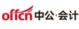 北京中公会计教育