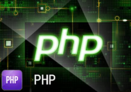 PHP课程