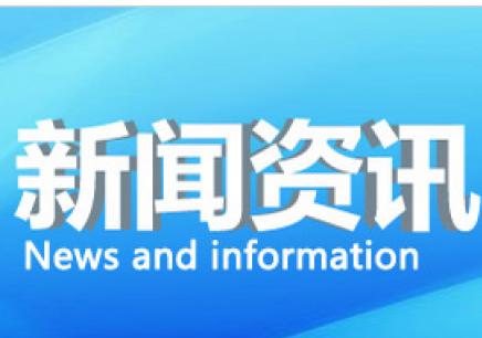 武汉哪里有会计中级职称短期培训班