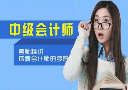 宁波中级职称考试