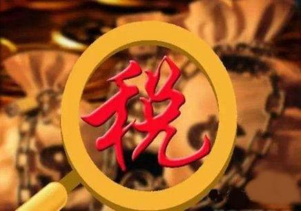 宁波哪有高级财税管控机构