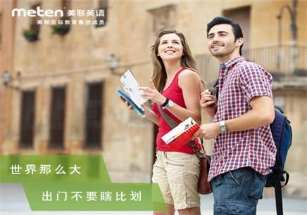 成都全日制青少年英语补习_学生培训