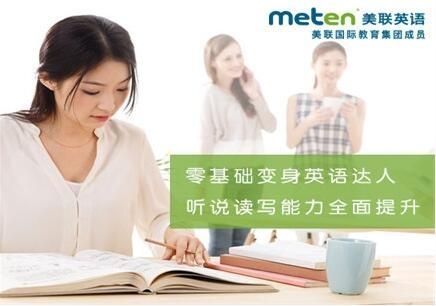 武汉商务英语口语培训班哪个好_地址_电话