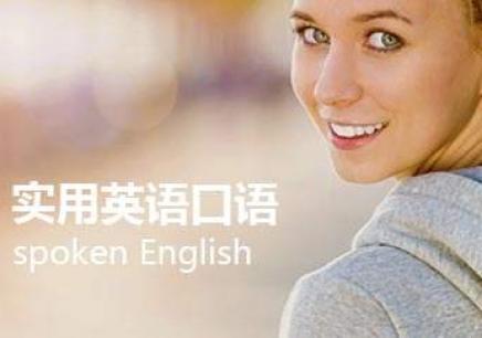 武汉成人英语培训机构有哪些_地址_电话