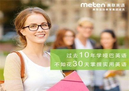 武汉英语培训学校_排名_排行榜_十大品牌