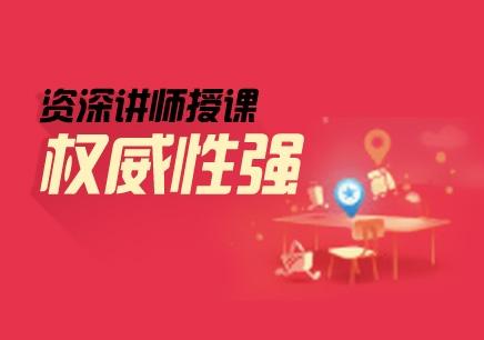 深圳六西格玛带培训机构