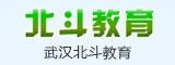 武汉北斗教育