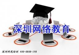 深圳龙岗成人高考辅导班