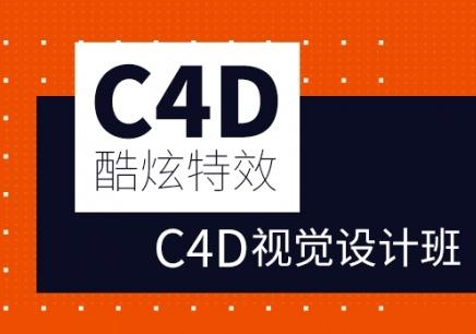 武汉PHP开发基础培训