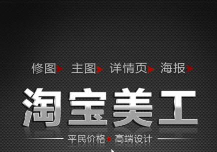 武汉平面设计师专业学习