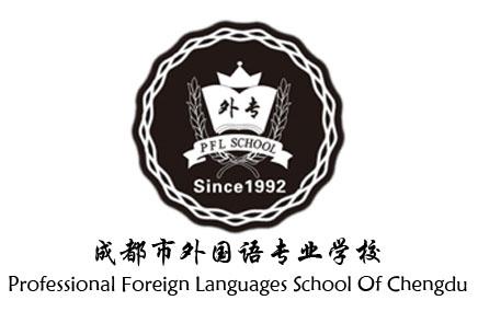 成都外专CET英语培训中心_学校环境