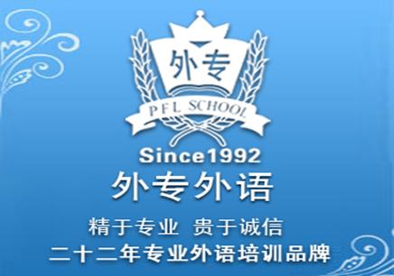 成都锦江区新概念英语外教辅导