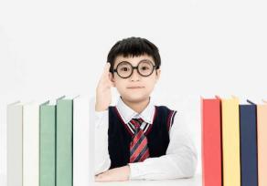 """长沙康语教育""""火种计划"""""""