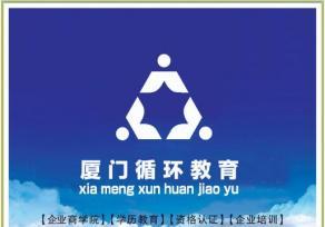 西北工业大学招生简章