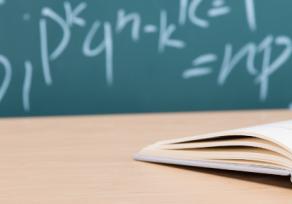 济南腾讯教育中学初二物理课程