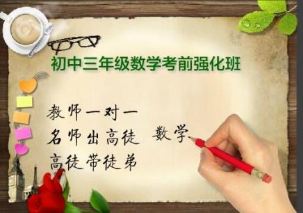 深圳语文辅导