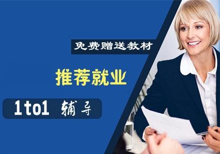 北京暖通空调设计精英班