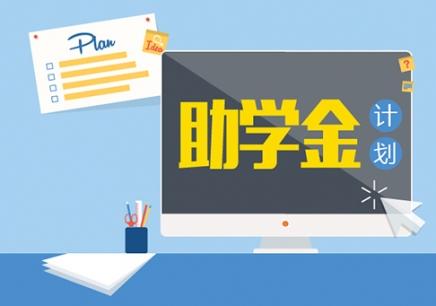 广州UI交互设计专项培训班