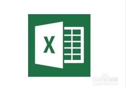 上海Excel培训零基础机构