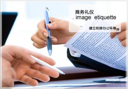 杭州形象礼仪培训多少钱