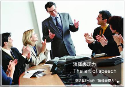 杭州大学生演讲口才培训如何
