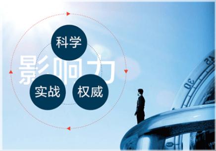 杭州大学生演讲口才培训哪家好