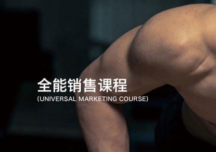 北京健身销售培训课程