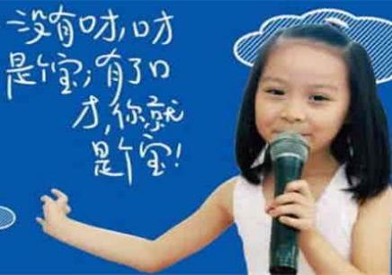 北京小孩子口才培训费用