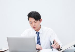 东莞教师资格考试选择题初中v教师题型郴州报名时间图片