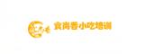 南宁食尚香培训学校