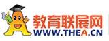 深圳联展职业培训