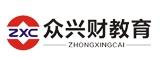 杭州众兴财会计培训