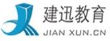 上海建迅教育