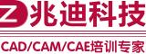 北京兆迪科技