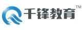 北京千锋教育IT培训