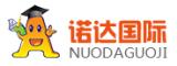 诺达国际教育