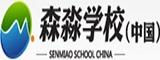 上海森淼久凤培训学校