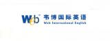 镇江韦博国际英语学校